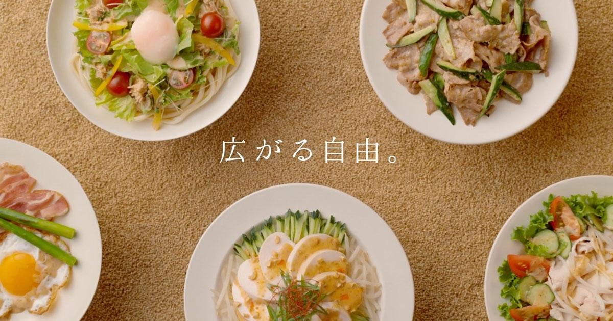 キユーピーのレシピ開発秘話